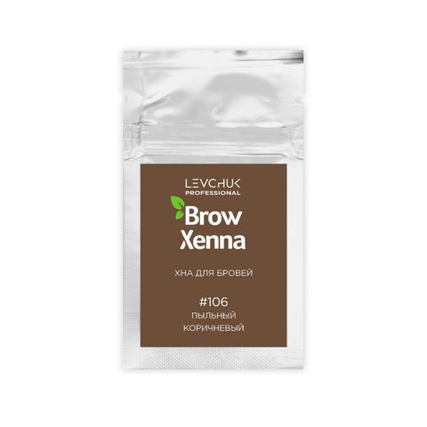 Хна для бровей BrowXenna #106, пыльный коричневый, (саше-рефилл), 6г, 1 шт