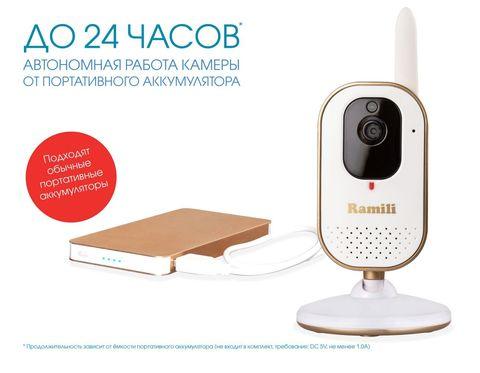 Видеоняня Ramili Baby RV350X2