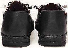Casual чёрные кроссовки мокасины женские натуральная кожа EVA collection 151 Black.