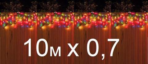 Гирлянда Бахрома светодиодная 10 метров на 0,7 метра разноцветная