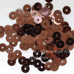 Пайетки коричневые, 6 мм, 10 грамм