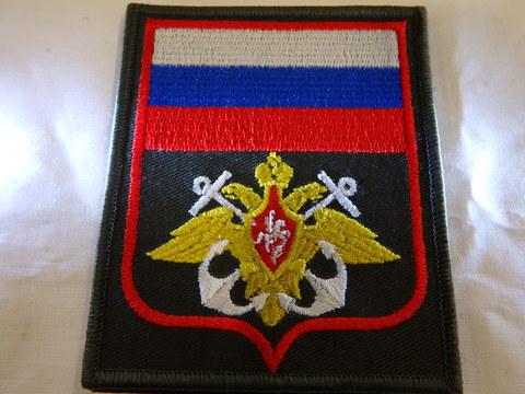 Шеврон нарукавный ВМФ (олива,белый якорь,красный кант)