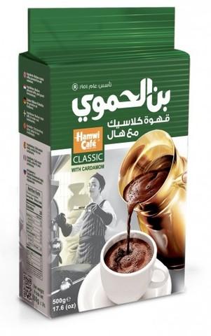 Арабский кофе с кардамоном, Hamwi Cafe, 500 г