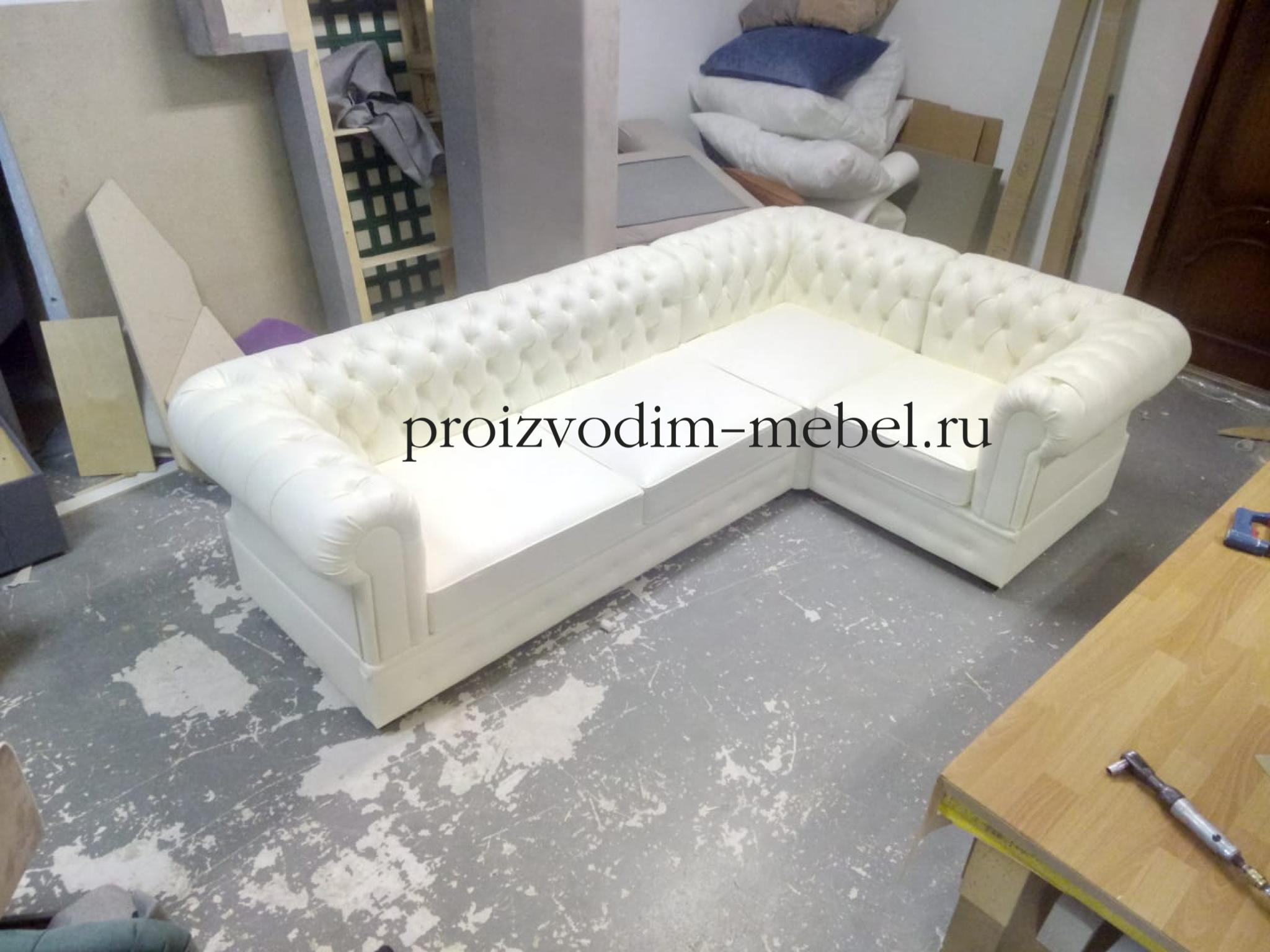 Угловой диван Chester