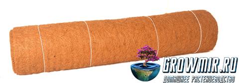 Кокосовый мульчирующий мат 1,0х30,0 м