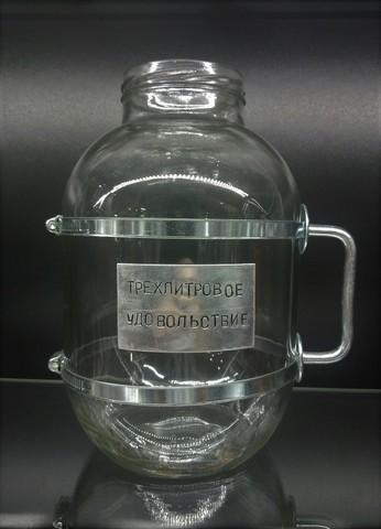 Пивная кружка «Трехлитровое удовольствие» 3000 мл