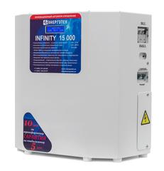 Стабилизатор Энерготех INFINITY 15000