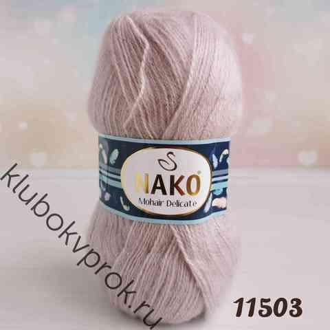 NAKO MOHAIR DELICATE 11503, Пыльный розовый