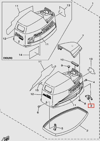 Крючок защелки капота для лодочного мотора Т30 Sea-PRO (1-3)