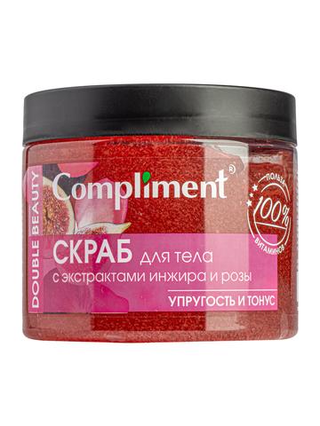 Compliment Double Beauty Скраб для тела с экстрактами инжира и розы УПРУГОСТЬ И ТОНУС