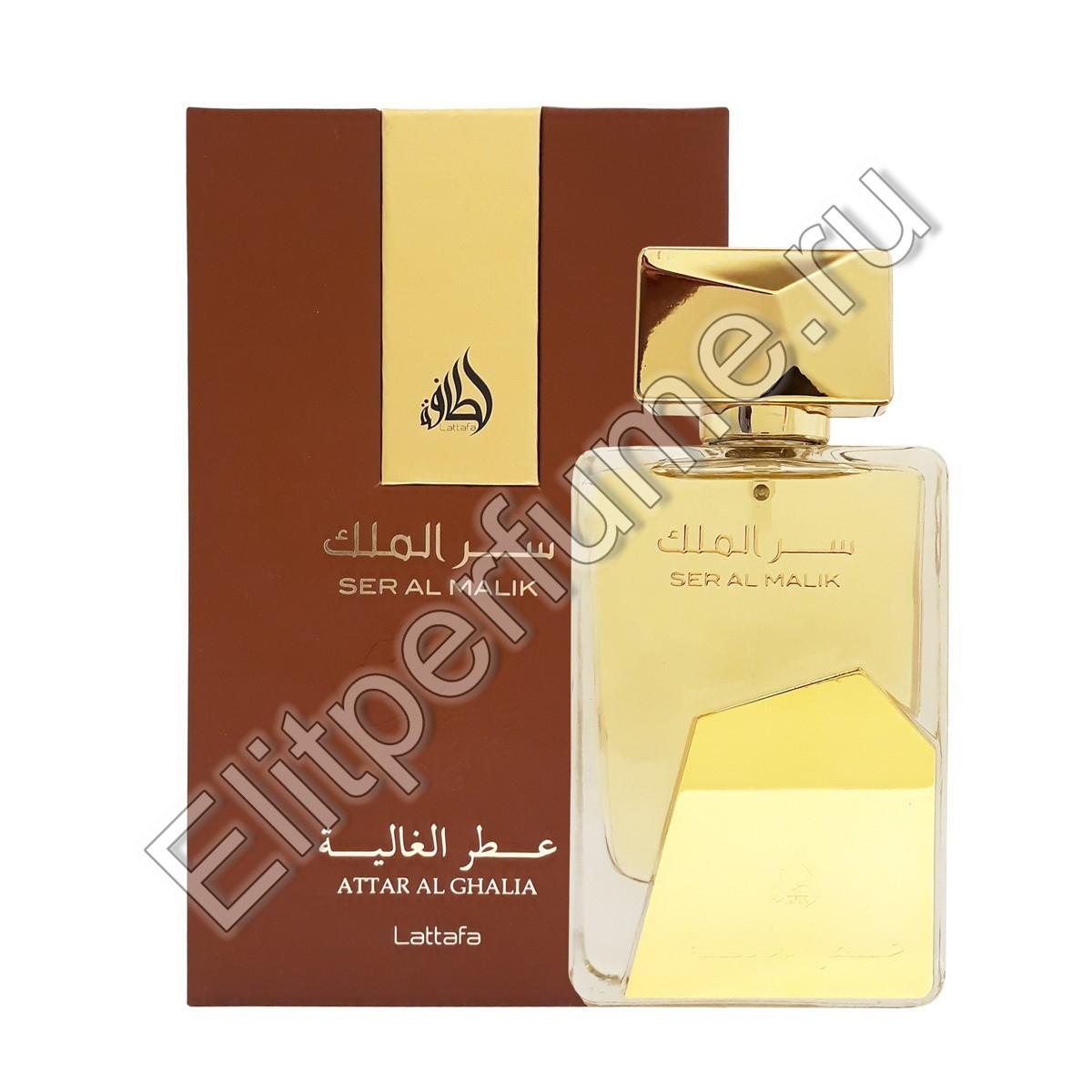 SER AL MALIK men EDP 100 мл спрей от Lattafa Латтафа