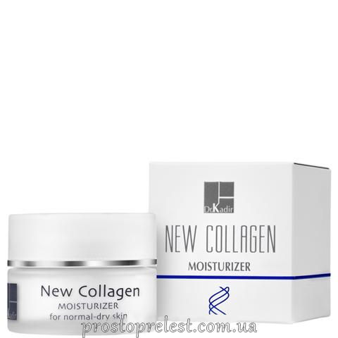 Dr.Kadir NEW COLLAGEN - Зволожуючий крем для сухої шкіри