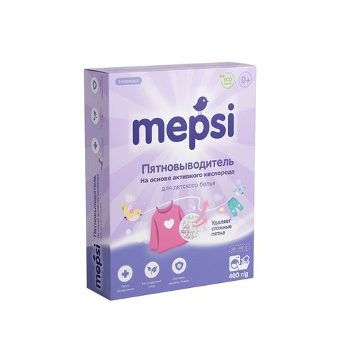 Пятновыводитель Mepsi на основе активного кислорода для детского белья , 400гр