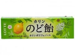 Леденцы со вкусом айвы и трав 10 шт, Lotte, 59,4 гр.