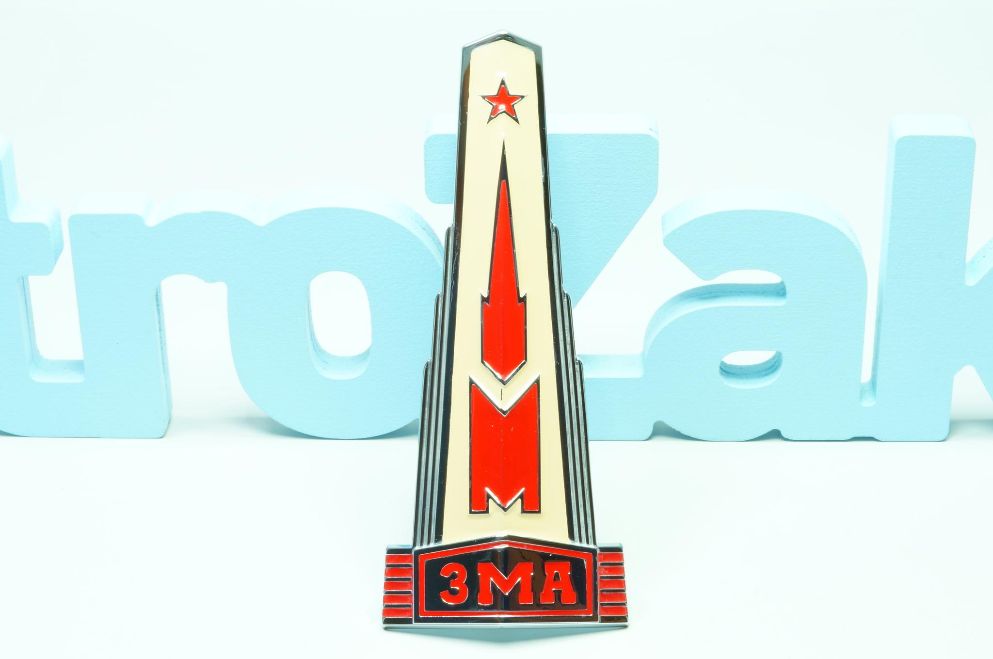 Эмблема на капот Москвич 400-401