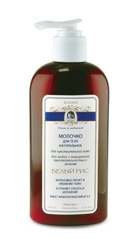Молочко для тела «Белый рис» – для людей с чувствительной кожей и с повышенной чувствительностью к запахам (продукт без эфирных масел и ароматизаторов)