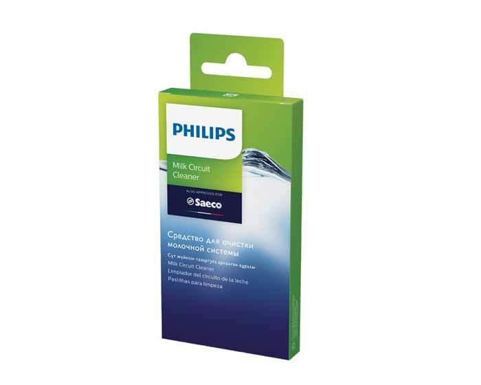 Чистящее средство для кофемашины Philips CA6705/10, 20 г