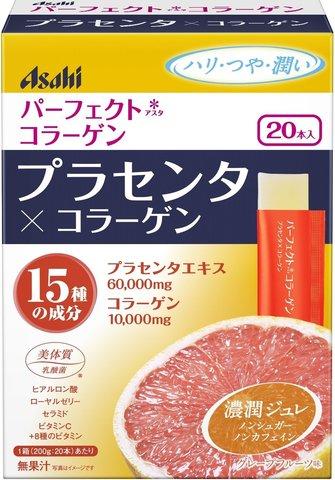 Asahi Perfect Asta коллаген + плацента (Грейпфрут)