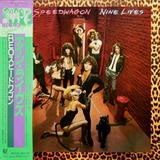 REO Speedwagon / Nine Lives (LP)
