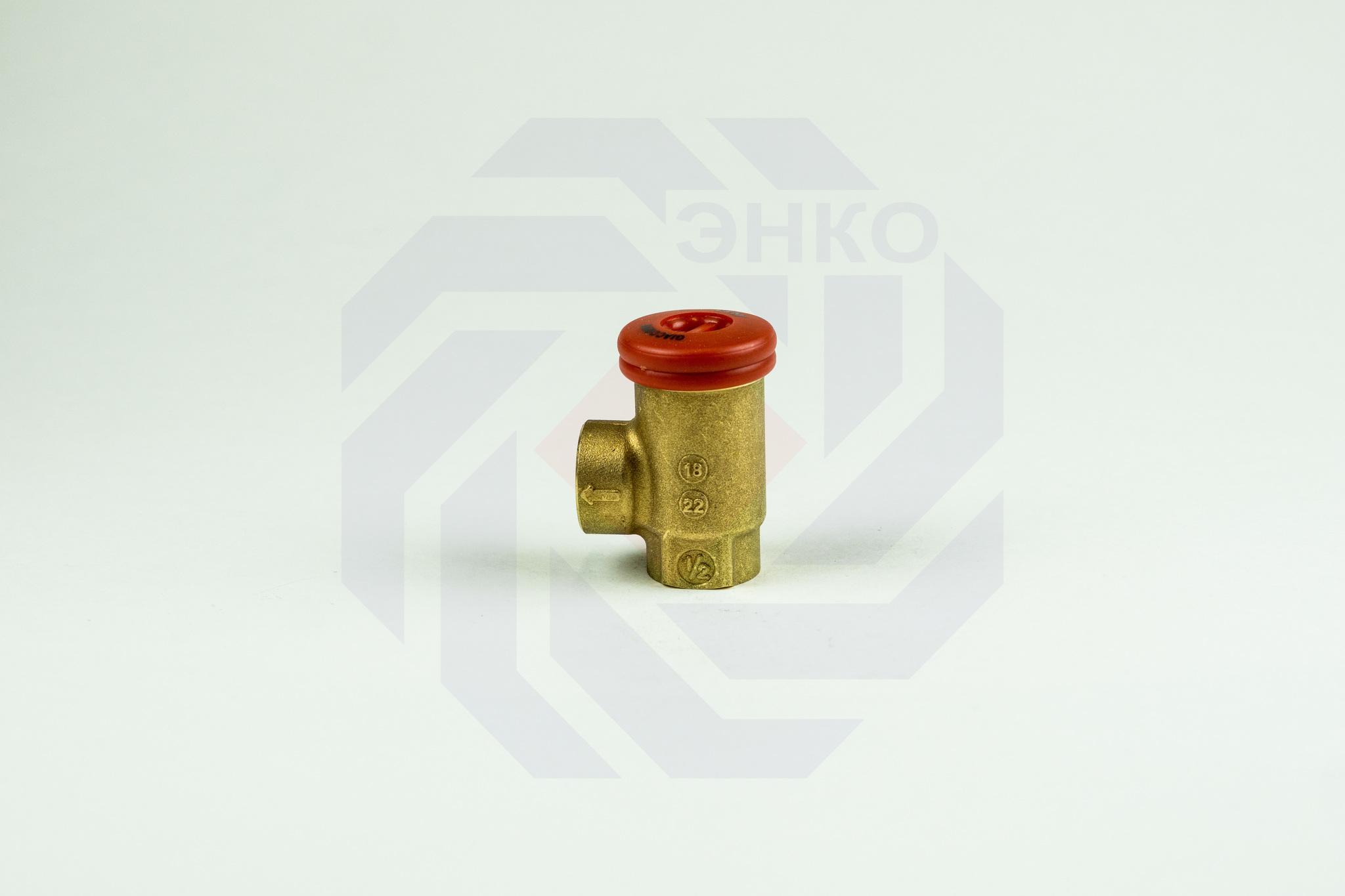 Клапан предохранительный GIACOMINI R140R 2,5 бар ½