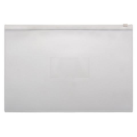 Папка-конверт на молнии 228х335 белая молния
