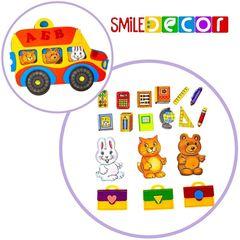 Развивающая книжка из фетра Едем в школу Smile decor Ф604
