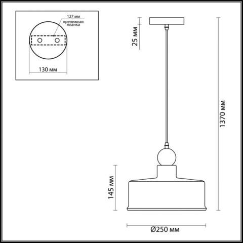 Светильник подвесной 4089/1 серии BOLLI