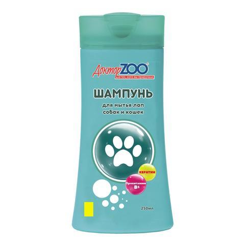 Доктор Зоо шампунь для мытья лап 250 мл.
