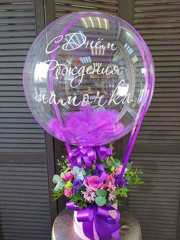 Розы в коробочке и шар bubble #7770