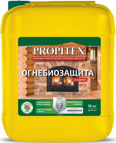 Profilux Propitex/Профилюкс Пропитекс Огнебиозащита 2 группа