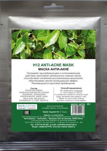 Anti - acne альгинатная маска белая ива + чайное дерево, ТМ BIONATURE