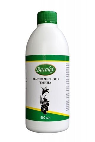 Масло черного тмина,индийс.семена 500 мл BARAKA