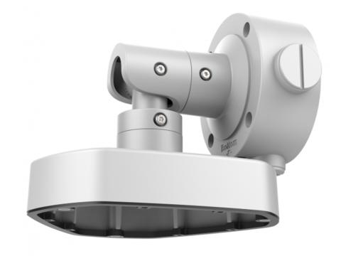 Настенное крепление для панорамных камер Hikvision DS-1283ZJ