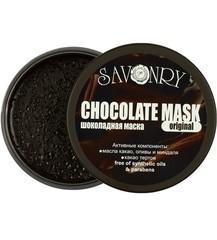 Шоколадная маска Original (с маслом какао), 180g ТМ Savonry