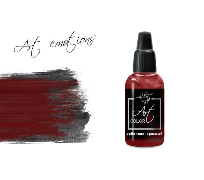 Серия Art Color P-ART139 Краска Pacific88 ART Color Рубиново-красный (ruby red) укрывистый, 18мл 139.jpg