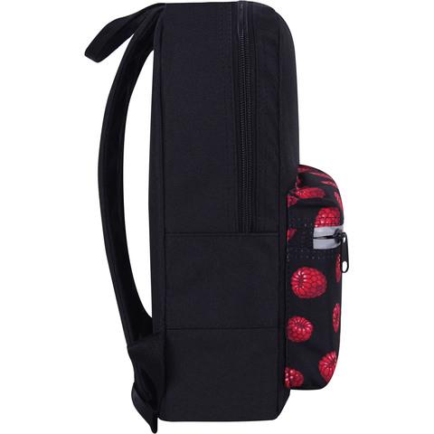 Рюкзак Bagland Молодежный mini 8 л. черный 761 (0050866)