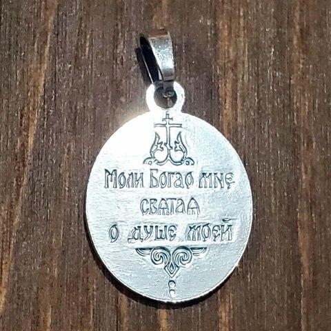 Нательная именная икона святая Любовь с серебрением кулон медальон с молитвой