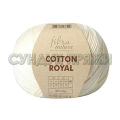 Cotton Royal 18-702 (Молочный)