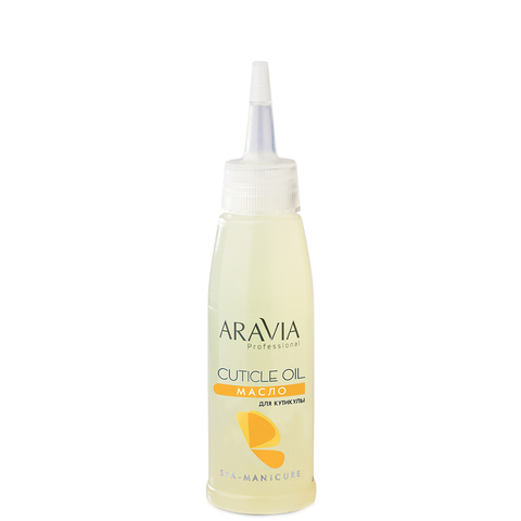 Масло для кутикулы Cuticle Oil ARAVIA Professional