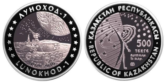 500 тенге. Луноход Космос. Казахстан. 2010 г. PROOF
