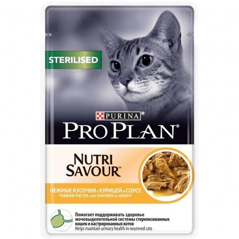 Pro Plan пауч для стерилизованных кошек (в соусе с курицей) 85 г