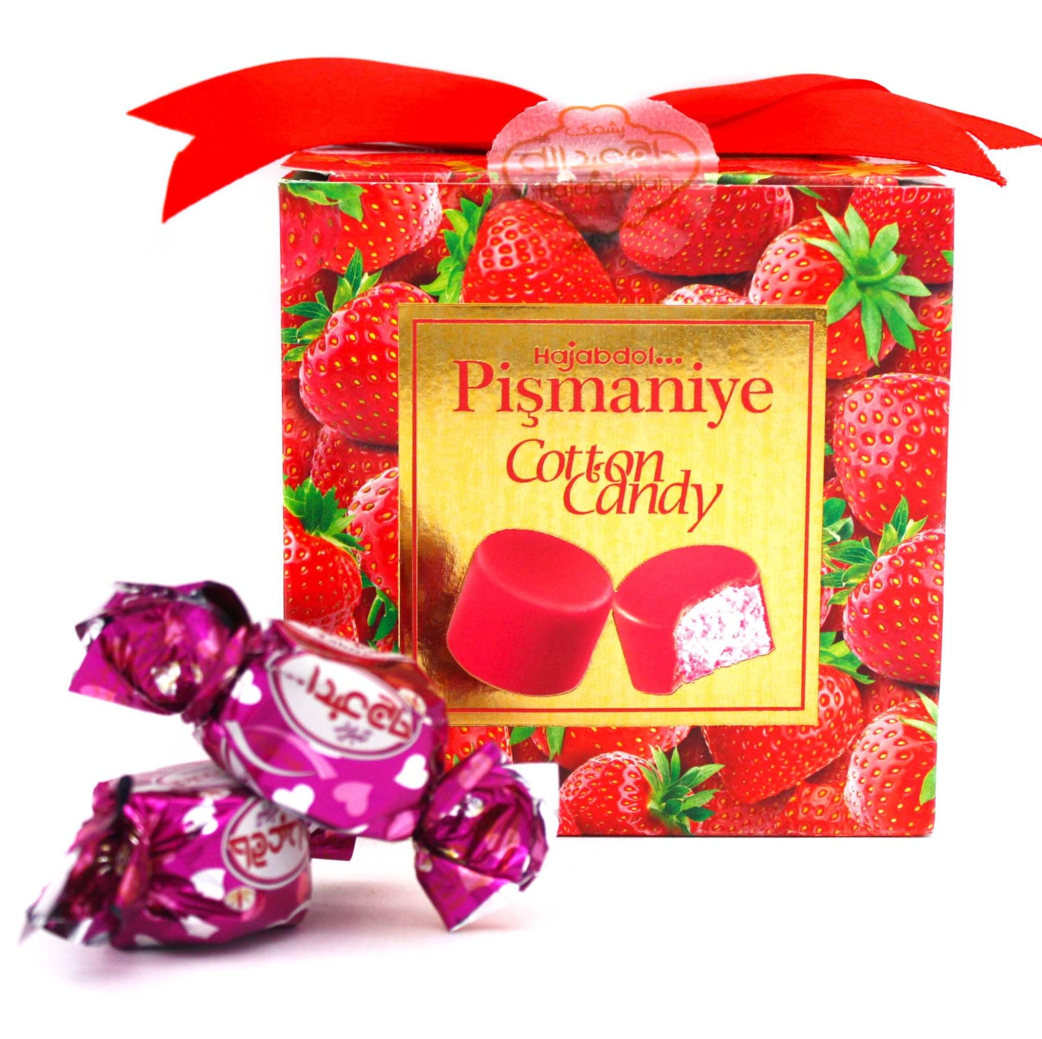 Подарочные наборы Пишмание со вкусом клубники во фруктовой глазури в подарочной упаковке, Hajabdollah, 300 г import_files_bb_bb6af20a0a0311eaa9c3484d7ecee297_d340ec75222a11eaa9c6484d7ecee297.jpg