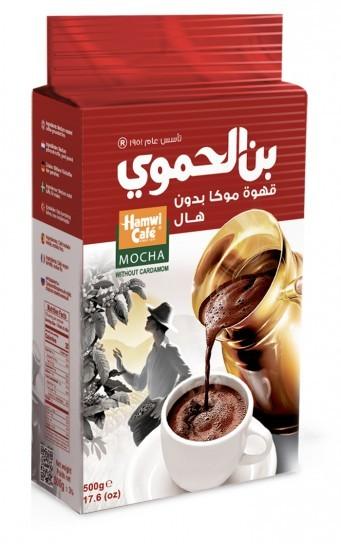 Кофе молотый Арабский кофе Мокка без кардамона, Hamwi Cafe, 500 г import_files_10_10e2f5ce8ac911eaa9c8484d7ecee297_10e2f5f78ac911eaa9c8484d7ecee297.jpg