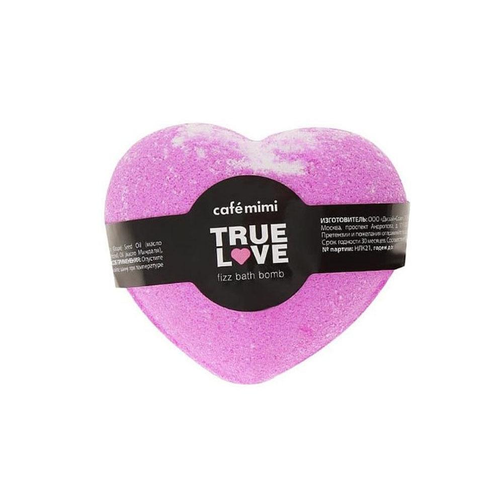 Гейзер Бурлящий для ванны Настоящая любовь розовое сердце