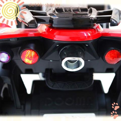 Квадроцикл ATV DMD-268B