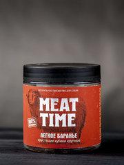 MEAT TIME Легкое баранье Хрустящие кубики крупные, 40гр