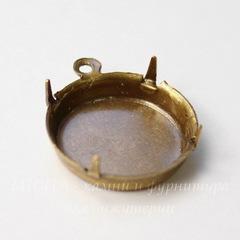 Сеттинг - основа - подвеска для страза 18 мм (оксид латуни)