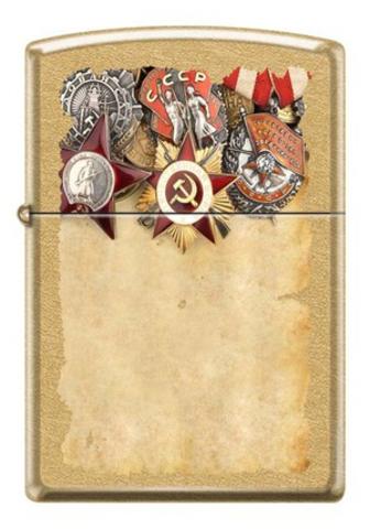 Зажигалка Zippo Советские ордена, латунь/сталь с покрытием Gold Dust™, золотистая, 36x12x56 мм