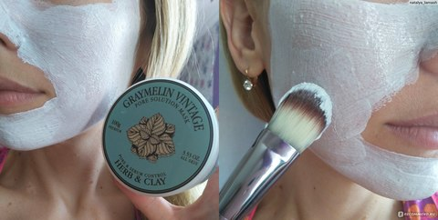 Очищающая глиняная маска Graymelin Herb & Clay Solution Pore Control Mask