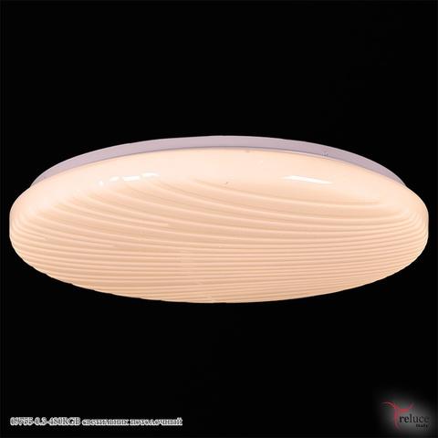 09755-0.3-480RGB светильник потолочный